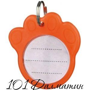 Брелок с адресом ( оранжевый в форме лапы)