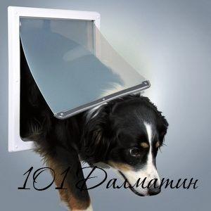 Уличная Дверца для собак (пластик) 39х45 см,белый