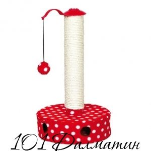 Когтеточка-игрушка/4292