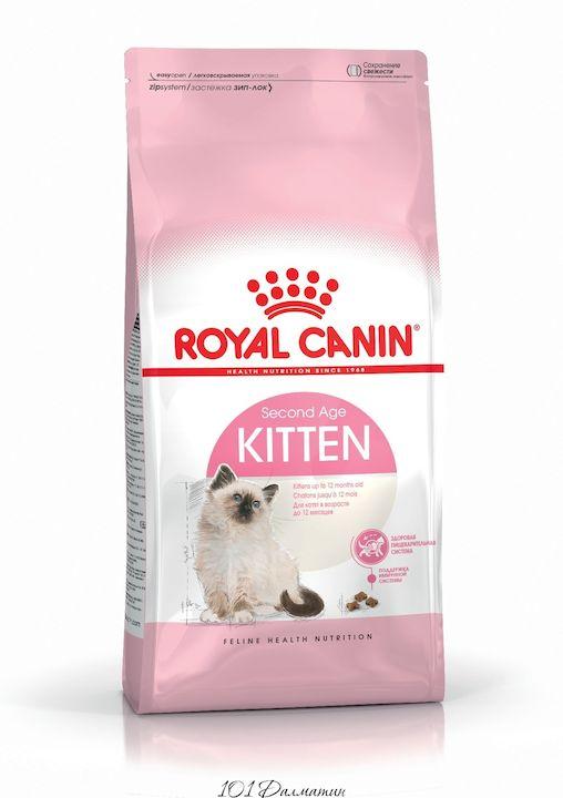 Роял Канин Корм для котят до 12 месяцев