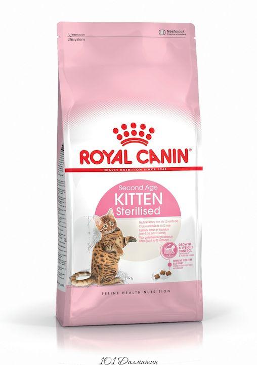 Роял Канин KITTEN STERILISED для стерилизованных котят до 12 месяцев