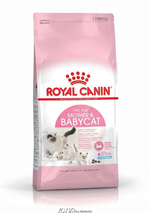 Роял Канин БебиКет Корм для котят в возрасте от 1 до 4 месяцев