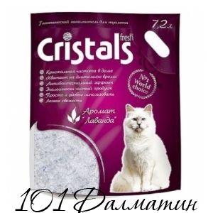 Наполнитель гигиенический Cristals fresh для кошек с ароматом лаванды