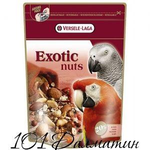 Корм Versele-Laga Экзотические орехи (Exotic nuts) для крупных попугаев