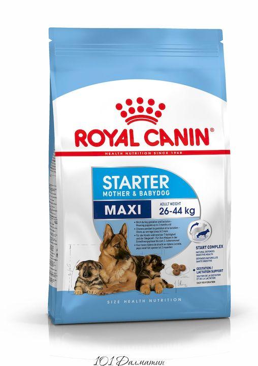 Корм для щенков Макси стартер до 2-х месяцев, беременных и кормящих сук