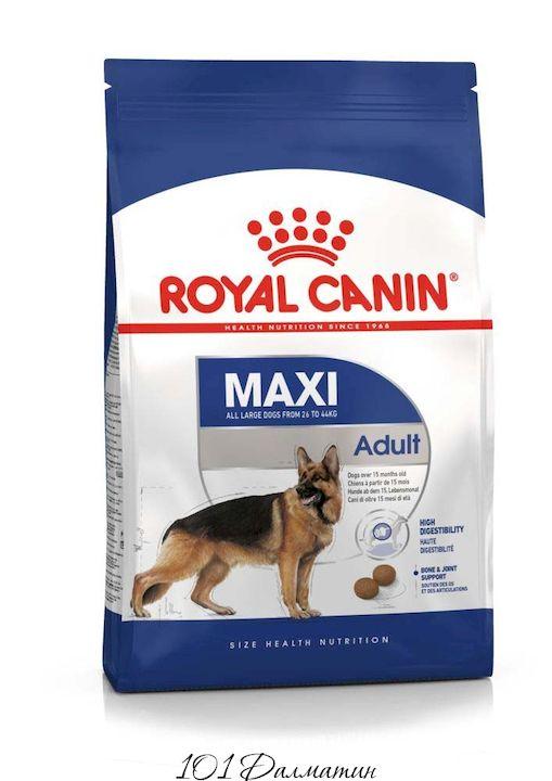 Корм для собак Макси от 15 месяцев до 5 лет