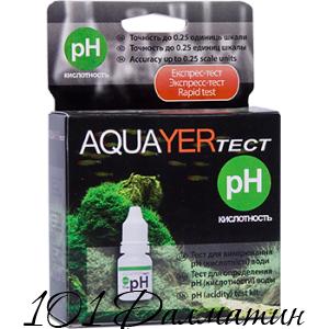 Акваер тест для воды pH