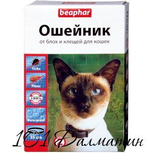 Ошейник от блох и клещей для кошек Бифар