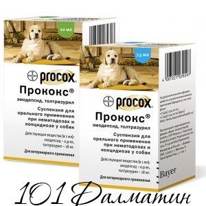 Прококс (Procox) антигельментик для собак и щенков суспензия