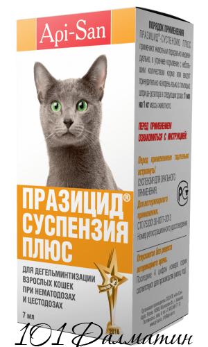Празицид суспензия Плюс Антигельминтик для кошек и котят