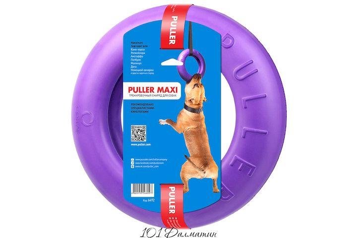 PULLER MAXI Ø30 см - тренировочный снаряд для крупных и средних пород собак