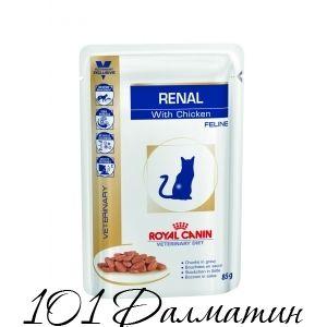 Диета для кошек Renal при хронической почечной недостаточности