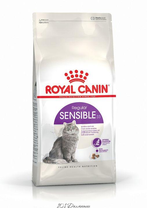 Роял Канин Sensible 33 Корм для кошек с чувствительной пищеварительной системой