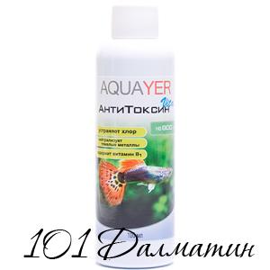 Акваер АнтиТоксин Vita