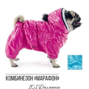 Pet Fashion Комбинезон Марафон