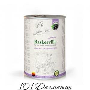 Baskerville консерва для щенков ягненок со смородиной